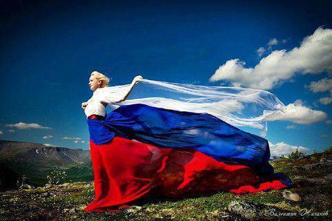 Руска застава