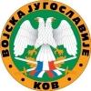 Партизанская война в Косово и Метохии в 1999 году – Часть3