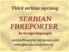 Türkentum in Reinkultur: Bosnischer Konsulatssekretär drehtdurch!